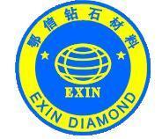 湖北鄂信钻石材料又购买一台混合设备