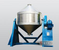 JHS双锥大型干粉混合机
