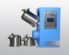 JHN可换桶双运动混合机