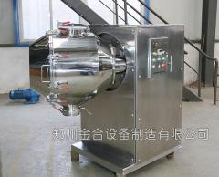 现代干粉混合设备技术在医药制剂行业的应用
