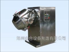 混合机如何选型——专业混合机厂家,更专注品质