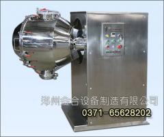 医药卧式混合机助力医药产品研发和生产