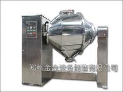 双运动三维混合机是高效混合的理想设备