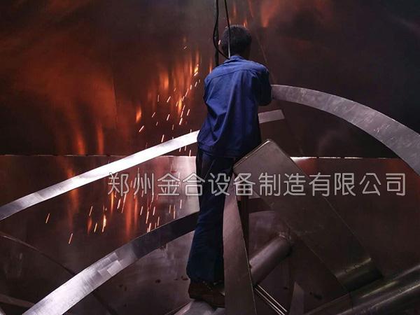 双锥混合设备生产制造