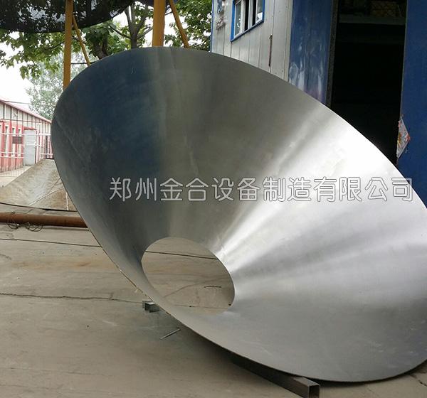 双锥混合设备制造工序