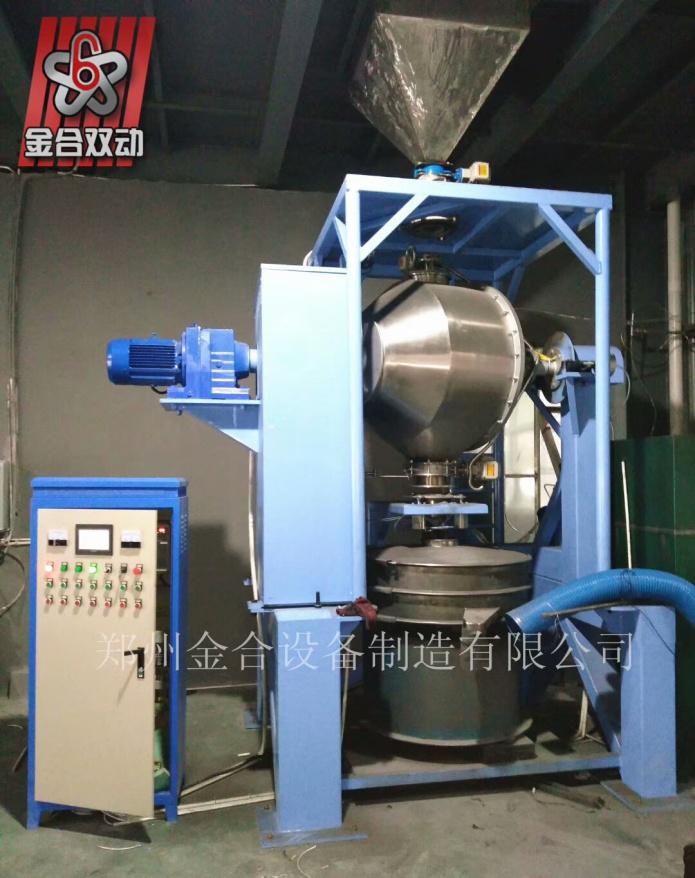 粉末冶金混合设备自动化系统