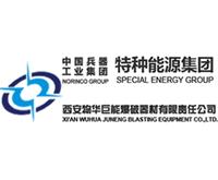 西安公司再次采购多台双运动混合设备用于新车间生产