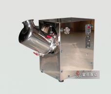 JHT试验室双运动混合机