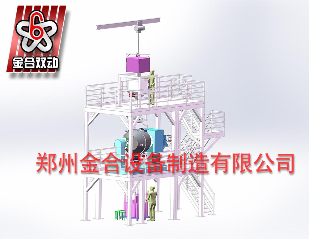JHX3000L混合机生产线