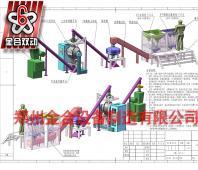 JHL200全自动粉末称重混合包装生产线介绍