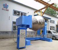 河北化工有限公司JHX7000化工混合设备发货了