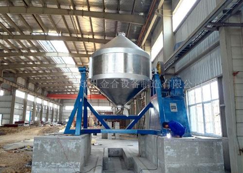 大型粉末冶金混合机