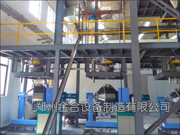 粉末冶金混合机生产线