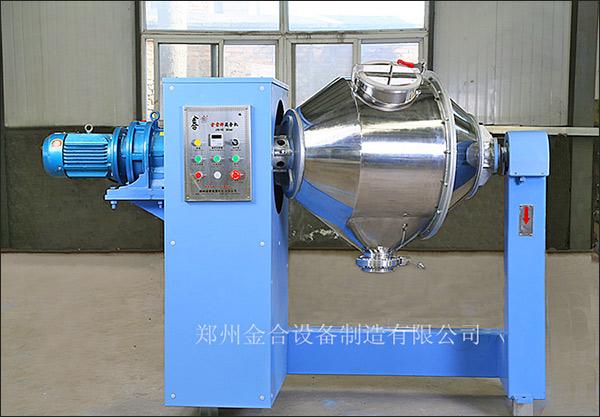 电工材料双运动三维混合机